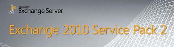 exchange 2010 sp2 download | Tech Blog (Microsoft, Google